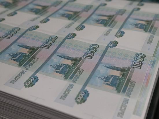 7a3eb1595872ad9e4e2a1850cf213ec3 - Новая ключевая ставка обанкротит россиян: эксперты сделали неутешительный прогноз