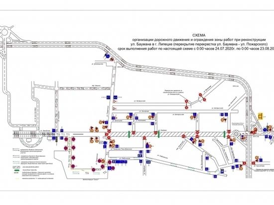В ночь на  25 июля в Липецке перекроют движение на пересечении площади Заводской и улицы Пожарского