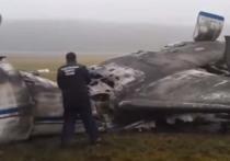 Развязка скандального дела о крушении «Фалькона» во «Внуково»: ответят авиадиспетчеры