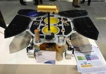 Китайская Народная Республика успешно запустила свой первый зонд «Тяньвэнь-1» («Вопросы к небу — 1») на Марс