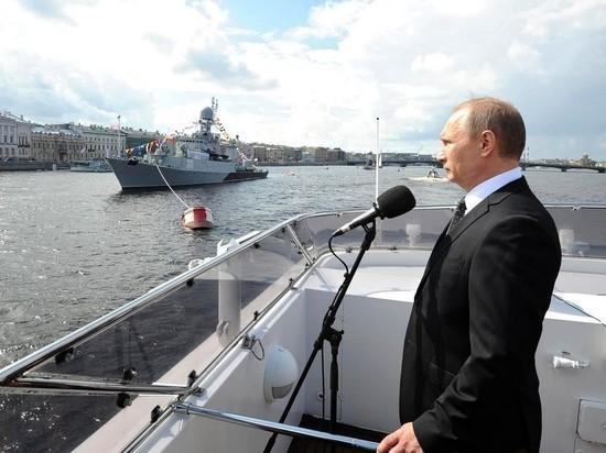 Путин подписал указ о проведении главного парада ВМФ в Петербурге