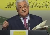 В Палестине назвали условие для переговоров с Израилем
