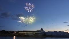 Фейерверк в честь 1117-летия Пскова и 76-летия освобождения города