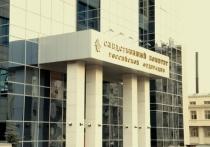 Следствие считает терактом убийство главы центра «Э» МВД Ингушетии