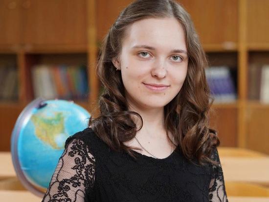 Кировская лицеистка набрала максимум баллов по ЕГЭ