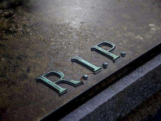Под Гатчиной вандалы разрыли могилу и вскрыли гроб
