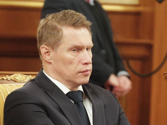 Мурашко назвал летальность от коронавируса в РФ одной из самых низких