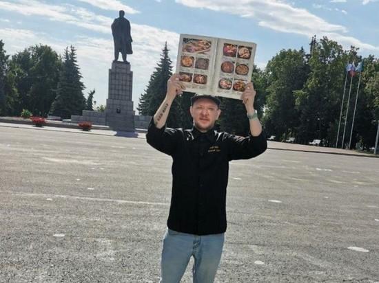Шеф-повара в Ульяновске задержали за пикет с меню