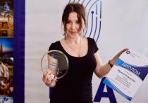 Журналисты РИА «Верхневолжье» стали лауреатами конкурса лучших материалов об атомной энергетике «Энергичные люди»