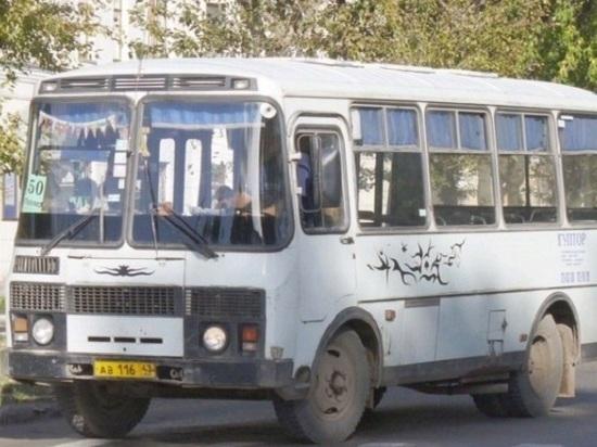 В Каринторф отменили автобусы из-за плохой дороги