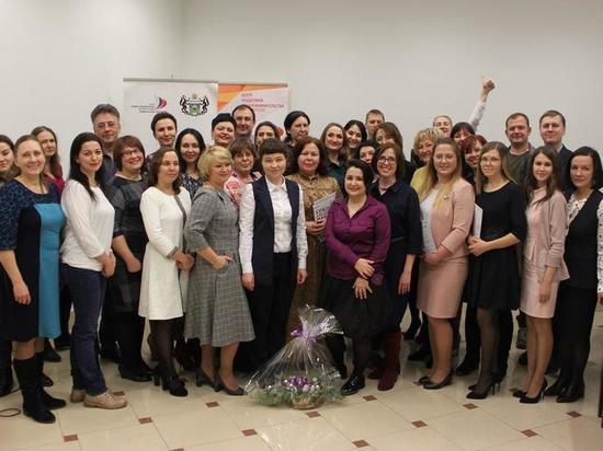 Тюменский центр инноваций социальной сферы помогает реализовать профильные проекты