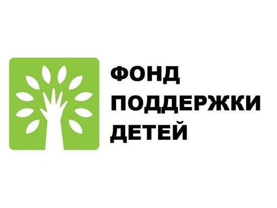 Новый проект поможет снизить уровень бедности в Тюменской области