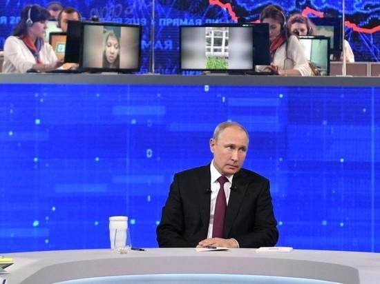 """Песков: дата """"прямой линии"""" Путина пока не утверждена"""