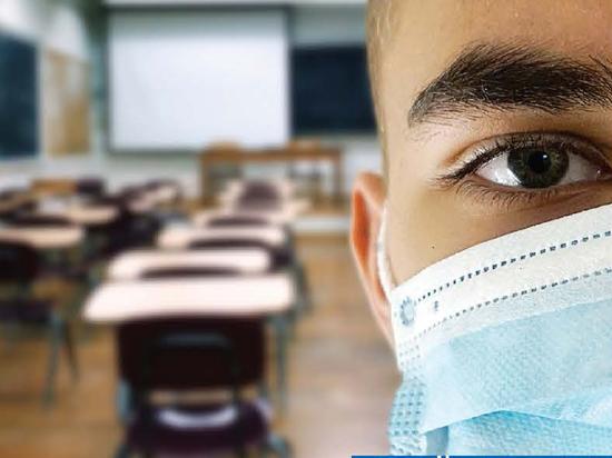 Учеба в условиях пандемии