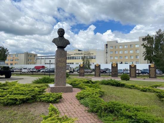 На тульском НПО «Сплав» учредили премию имени Макаровца