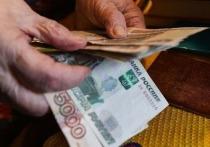 Жителям Протвино рассказали, как они могут получить экстренную социальную помощь