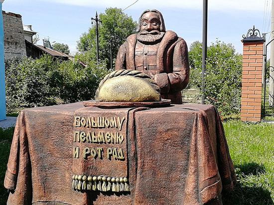 Частные музеи Южного Урала ждут туристов
