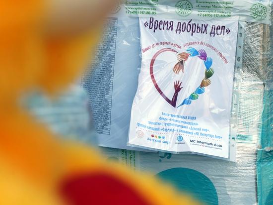 Акция «Время добрых дел» стартовала на Ставрополье