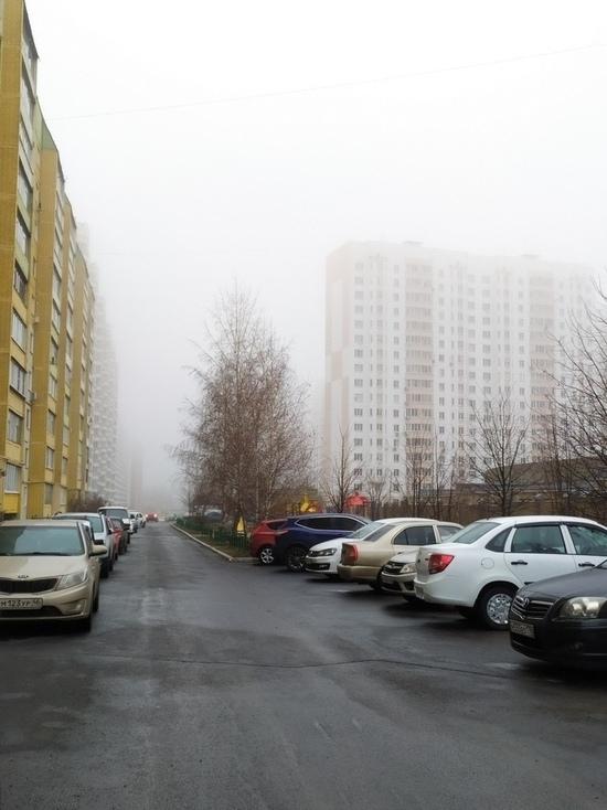 Службы МЧС  предупредили курян о тумане