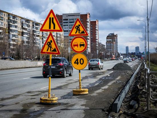 В Челябинске на месяц ограничат движение по Комсомольскому проспекту