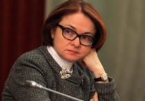 «Россияне будут терять деньги»: названы последствия снижения ключевой ставки