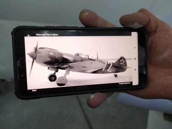 Истребитель времён Курской битвы восстановят новосибирские инженеры