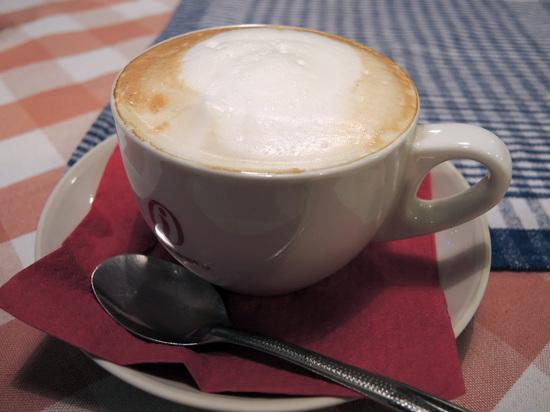 Россиянам предложили альтернативу утреннему кофе