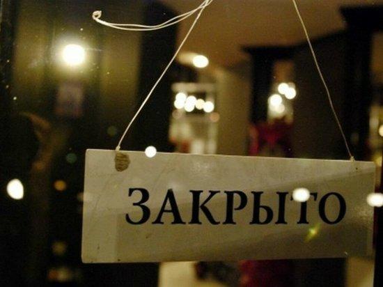 Рестораторы Ивановской области готовы бунтовать