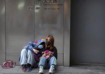 Миллионы людей испытывают сейчас «усталость» от коронавируса