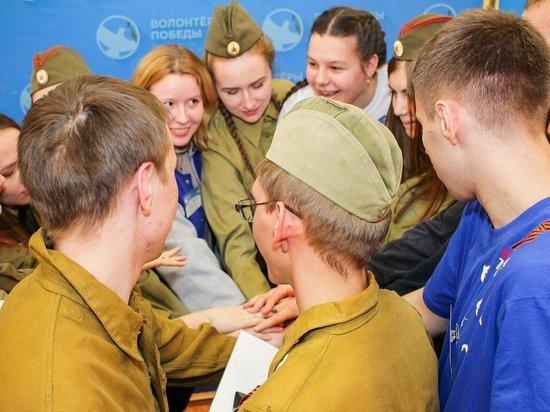 Марий Эл получит свыше 6 миллионов рублей на развитие добровольчества