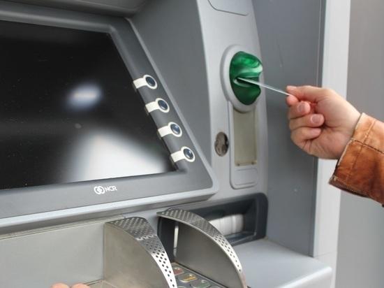 Житель Марий Эл украл забытые деньги из лотка банкомата
