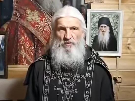 Схиигумен Сергий объяснил, почему не захватят его монастырь: «Объявим боевую тревогу»