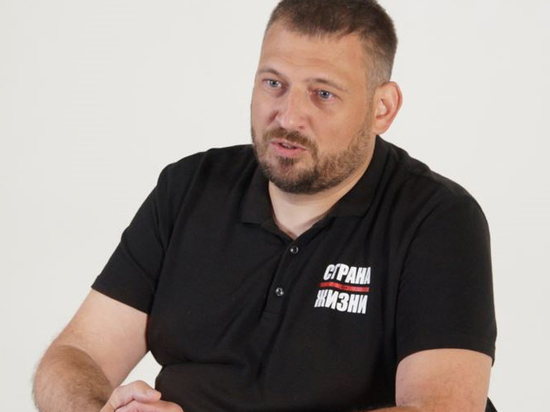 Сергея Тихановского обвинили в антиамериканских выпадах и поездке в Крым