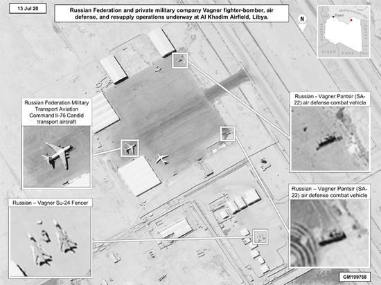 США обвиняют власти РФ в поддержке наемников