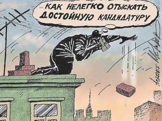 В Курске на довыборах в Госдуму пять кандидатов прошли регистрацию