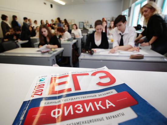 Выпускник в Костроме набрал 400 баллов на ЕГЭ