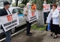 В Ярославле казаки бунтовали против профессора Фоменко