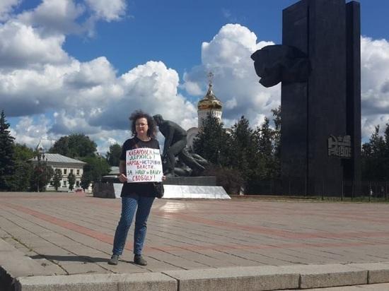 В Иваново местная активистка вышла поддержать хабаровчан