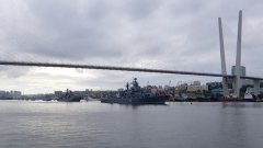 Владивосток провел парад кораблей в честь Дня ВМФ: видео
