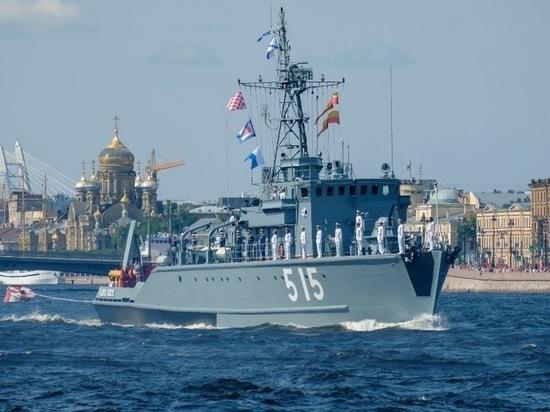 В Петербурге проходит главный военно-морской парад