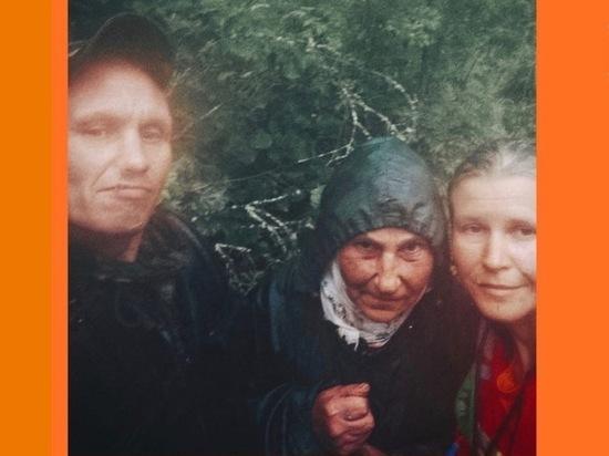 """Смоленские поисковики из """"Сальвар"""" рассказали душещипательную историю поисков бабушки Кати"""