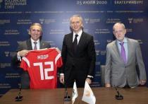 РФС подписал соглашения о развитии футбола с Тюменской областью и ещё пятью регионами