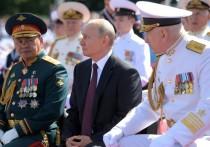Путин провел военно-морской парад без чиновников