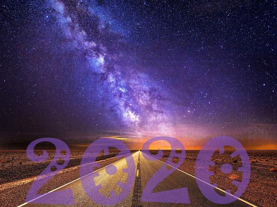 Известный астролог рассказала, как сойдутся звезды во второй половине года, и что нам принесут эти комбинации