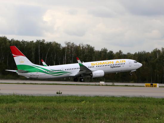 0ea68d2f310f9a2f7035f493cbdfd682 - Таджикистан решил возобновить перелеты в Россию: мигранты хлынут в аэропорты