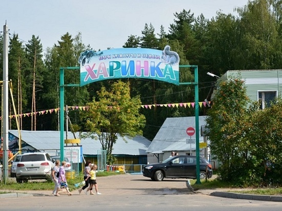 В Ивановском парке «Харинка» появится сцена и новые фонари