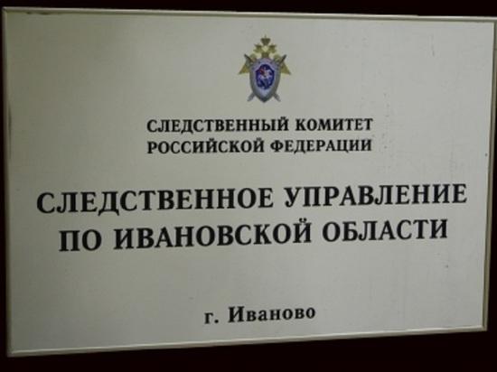 В Ивановской области раскрыли 100% тяжких и особо тяжких преступлений