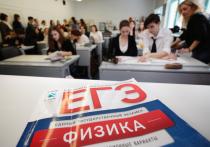 «Титанический труд»: как костромской выпускник сдал ЕГЭ на 400 баллов