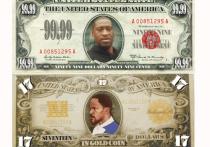 Не президенты и не короли — миром правят доллары
