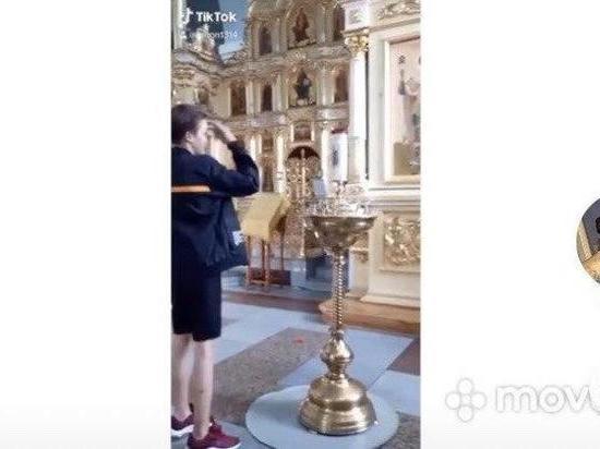 Подросток прикурил от свечи в кафедральном соборе Читы